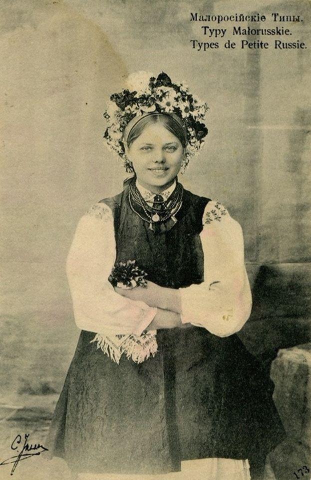 Як одягалися українські модниці 100 років тому - фото 14