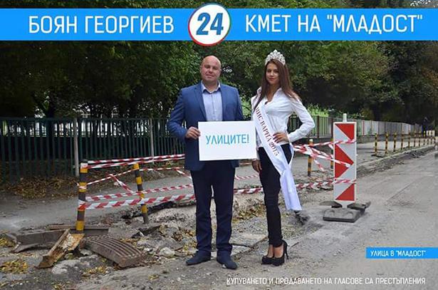 Агітація по-білоруськи - фото 3