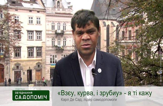 Як львів'яни познущалися з кандидатів на мера - фото 4