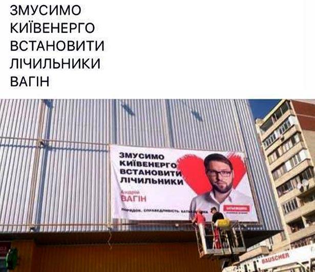 Мордобордінг по-українськи-4 (ФОТОЖАБИ) - фото 2