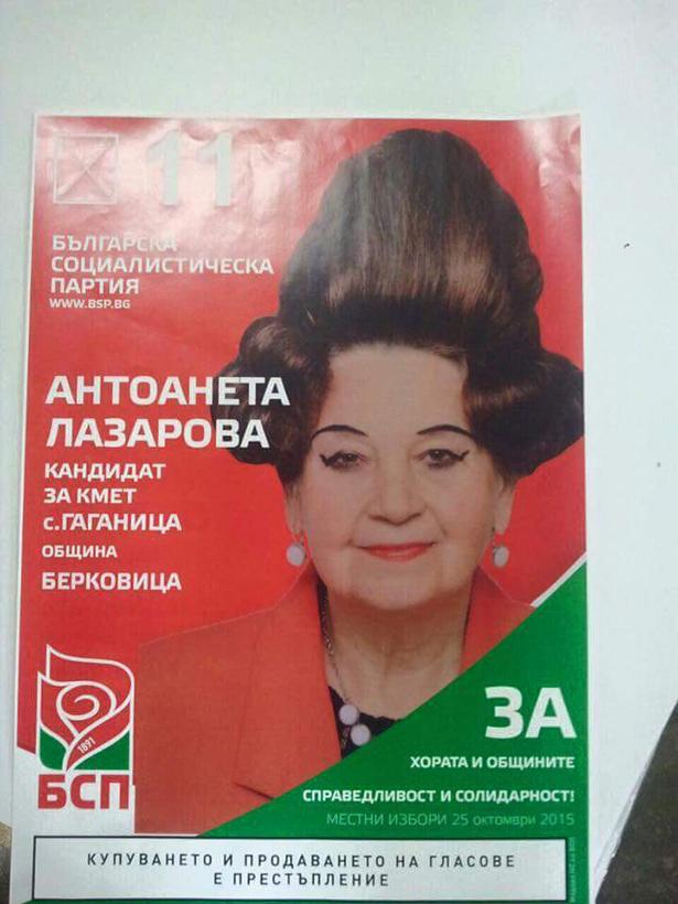 Агітація по-білоруськи - фото 1