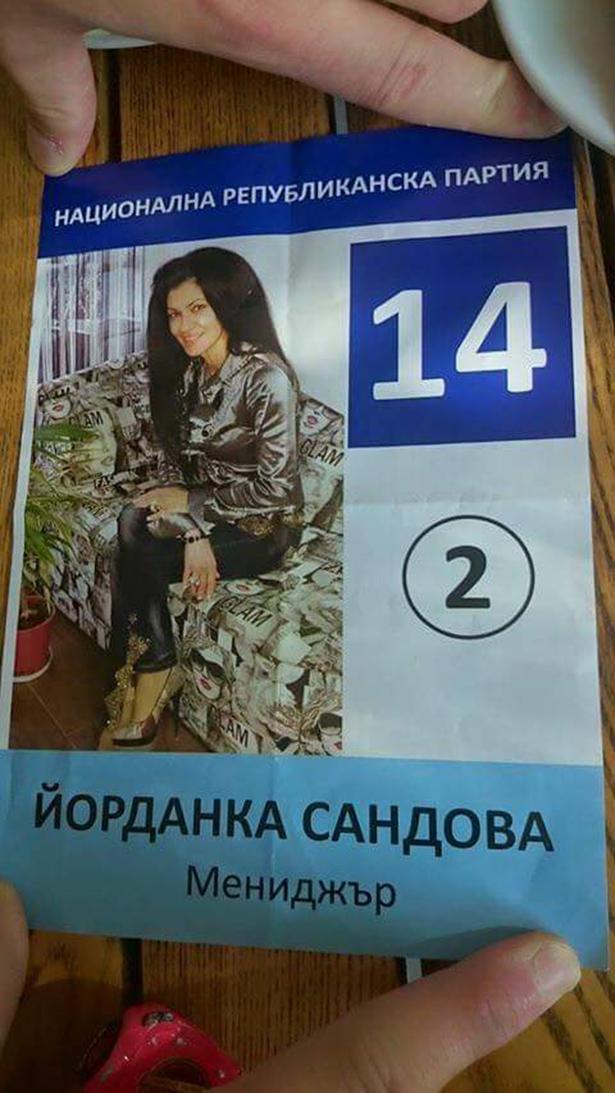 Агітація по-білоруськи - фото 15