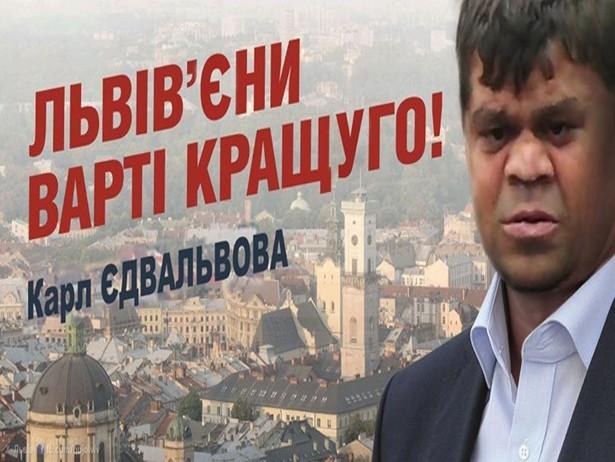 Як львів'яни познущалися з кандидатів на мера - фото 2