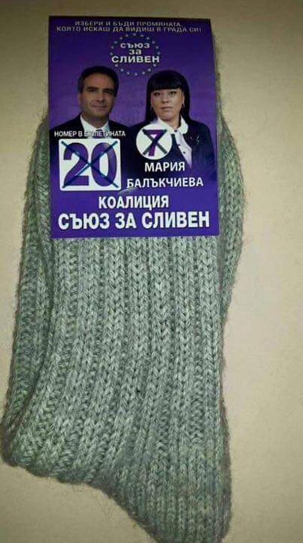 Агітація по-білоруськи - фото 6