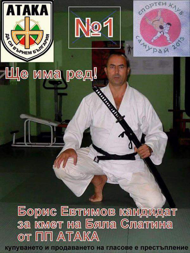 Агітація по-білоруськи - фото 9