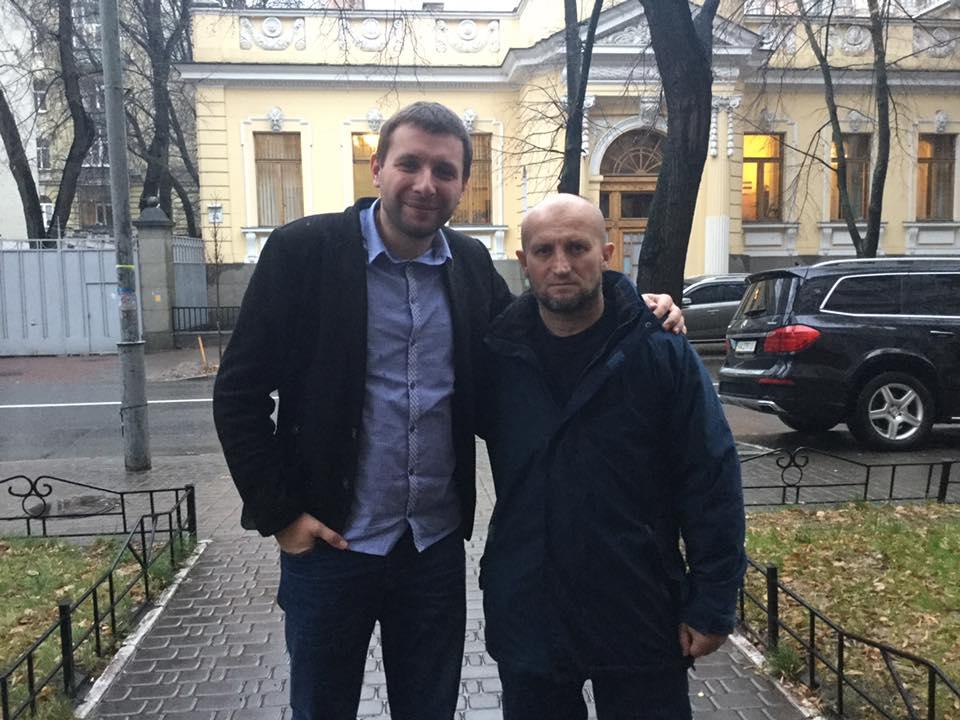"""Парасюк сфотографувався з """"майбутнім Генпрокурором"""" - фото 1"""