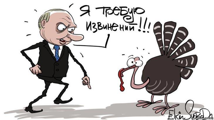 Олег грин