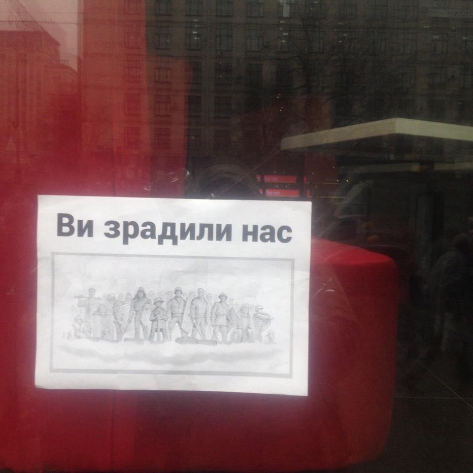 Як нардепи штурмували кафе в Будинку профспілок  - фото 4