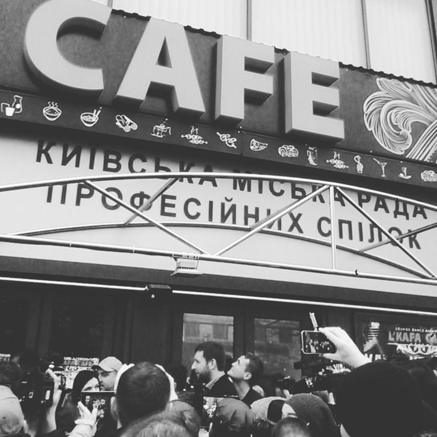 Парасюка не пустили в кафе на Майдані - фото 1