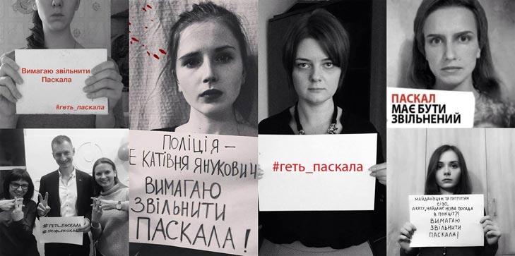 """Василь Паскал: всі """"за"""" та """"проти"""" - фото 2"""