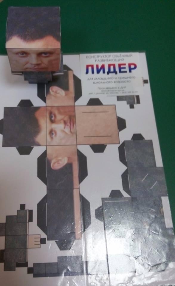 """В """"ДНР"""" додумалися зробити з Захарченка конструктор (ФОТО) - фото 2"""
