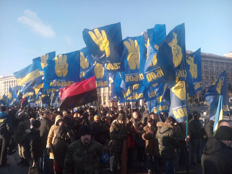 Під Радою зібрався масовий мітинг - фото 7