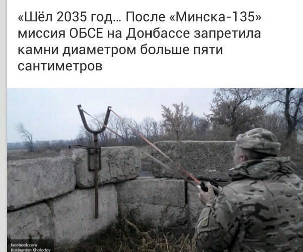 Армійські софізми-4 (18+) - фото 7