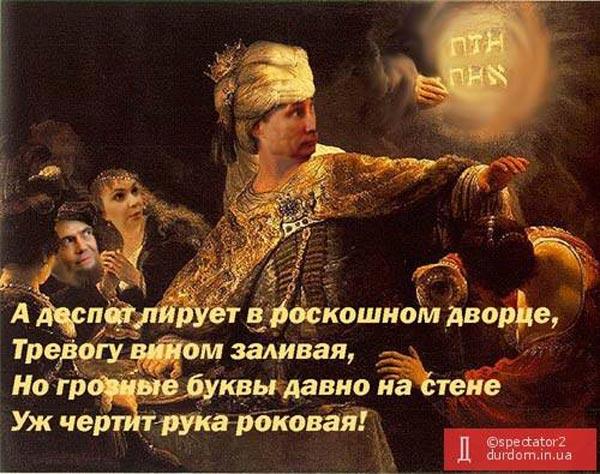 Пам'ятник згвалтованому коту, ода про зраду та Матроскін - агент Кремля  - фото 2