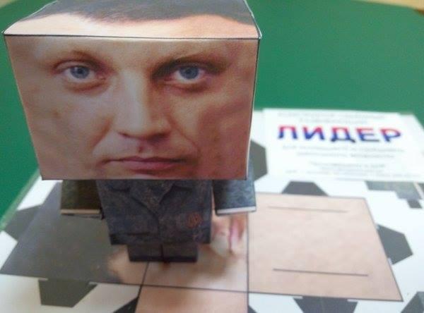 """В """"ДНР"""" додумалися зробити з Захарченка конструктор (ФОТО) - фото 1"""