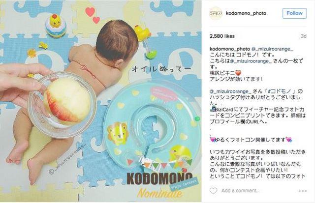 Попка-персик: новий тренд підірвав японський Інстаграм  - фото 5