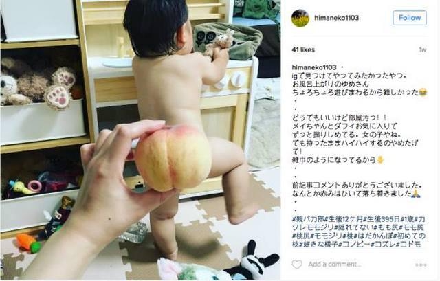Попка-персик: новий тренд підірвав японський Інстаграм  - фото 3