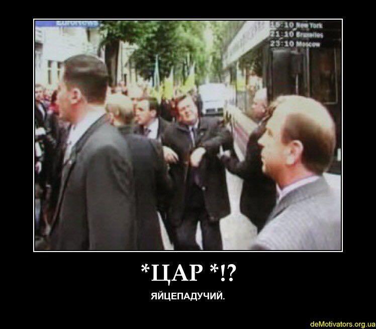 """У Януковича спочатку було яйце, потім вінок: соцмережі жартують з """"захвату"""" Барни - фото 1"""