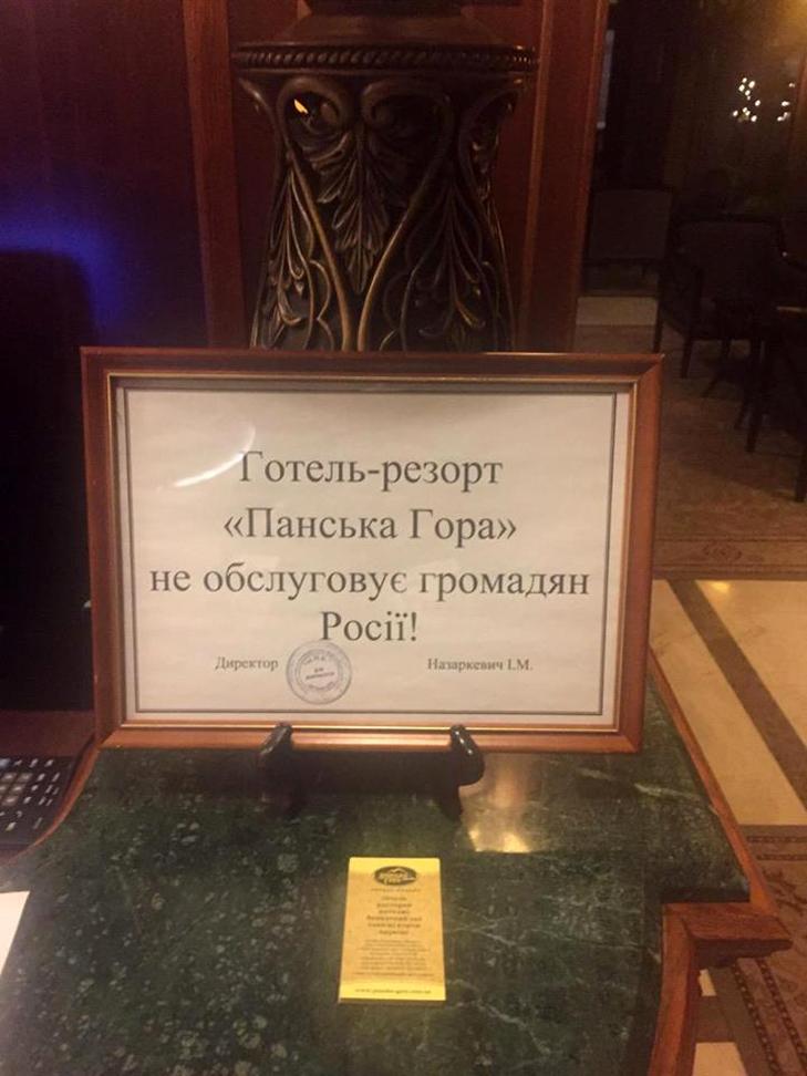 Про самогубство в Жигулівську та обурення Червоненка або Чому усі росіяни винні - фото 1