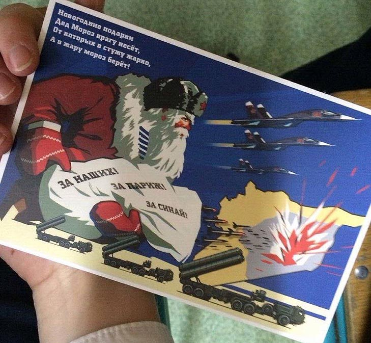 Шибениця під Верховною Радою та рихтований фольксваген президента - фото 5