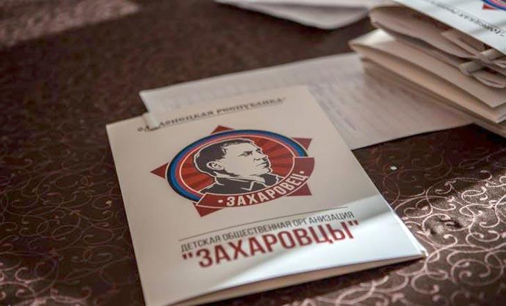 Welcome back, baby та як нардеп Лещенко не здав гроші на новорічний корпоратив - фото 8
