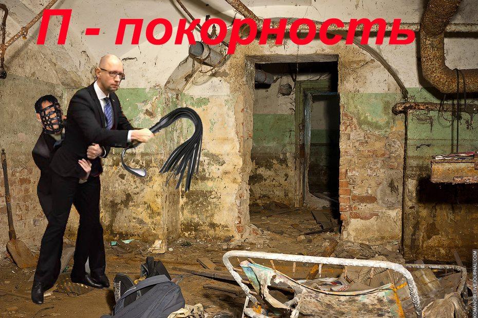 Що шукав Барна між ногами у Яценюка (ФОТОЖАБИ) - фото 6
