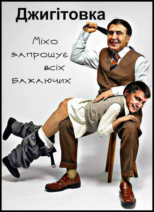 Welcome back, baby та як нардеп Лещенко не здав гроші на новорічний корпоратив - фото 9