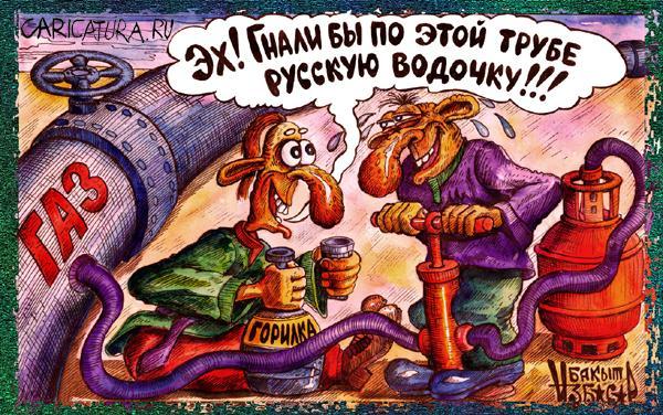 Чому Путін хоче бачити Порошенка п'яним гомосексуальним маніяком - фото 5