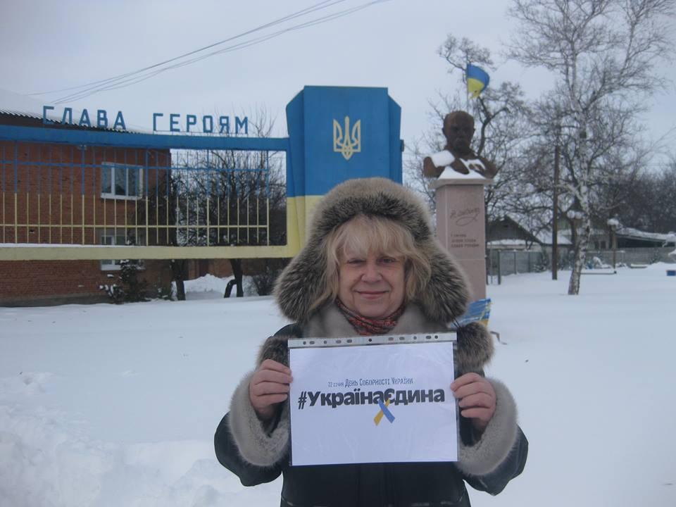 "Флешмоб ""United Ukraine"" охопив вже три континенти - фото 1"