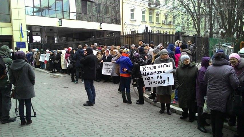"""Активісти під стінами Насірова вимагають люструвати Гаврилюка та його """"сірі схеми"""" на митниці - фото 5"""