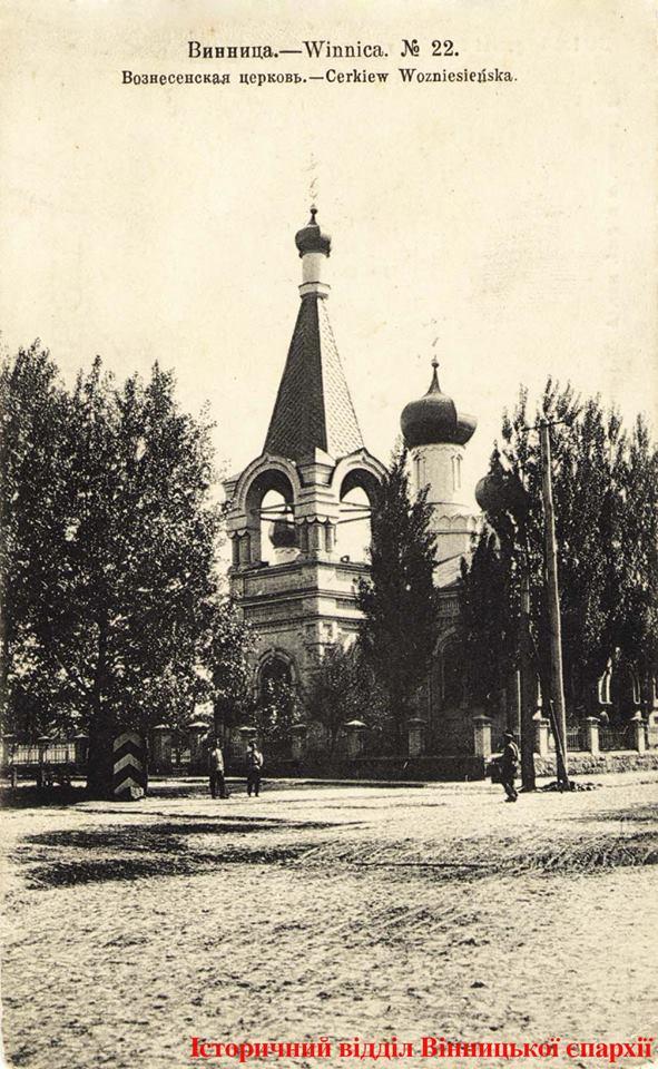 На Вінниччині виднайшли копію колишнього Вознесенського храму  - фото 1