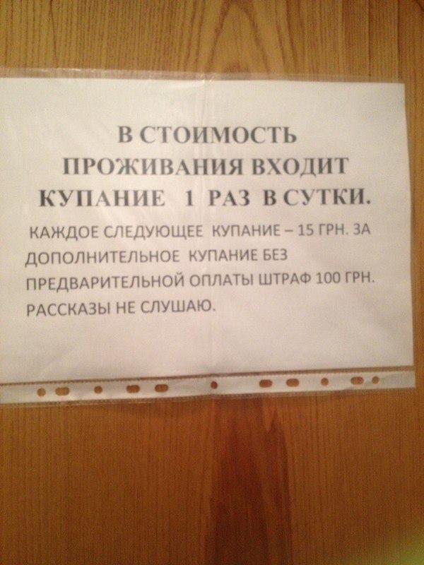 """""""Варка кукурудзи 50 гривень"""": бердянських курортників шокували правила відпочинку - фото 3"""