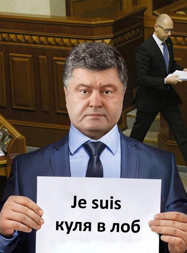 Як соцмережі реагують на відставку Арсенія Яценюка (ФОТОЖАБИ) - фото 4