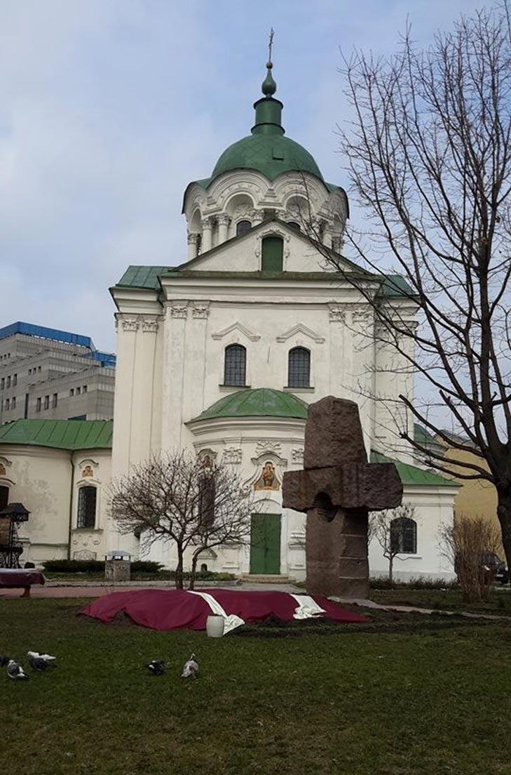 У Києві прощаються з Георгієм Гонгадзе (ОНОВЛЮЄТЬСЯ) - фото 1