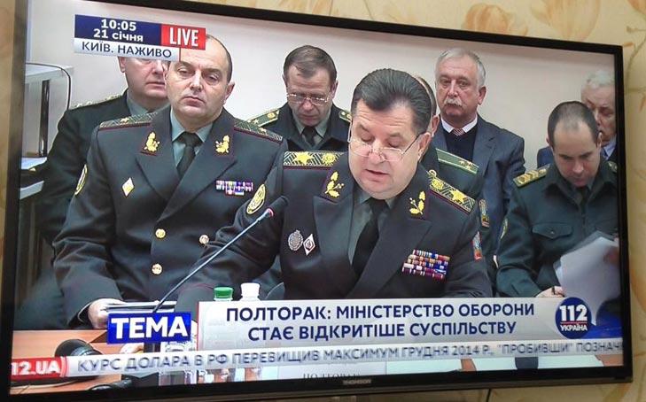 """Чому не декомунізовали Полторака та молдавський аналог """"третього Майдану"""" - фото 2"""