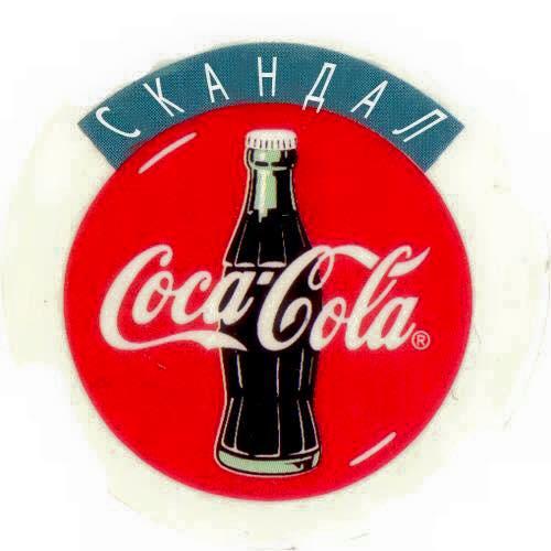 Українці продовжують стібатися з Coca Cola, яка не знає, чий Крим (ФОТОЖАБИ) - фото 9