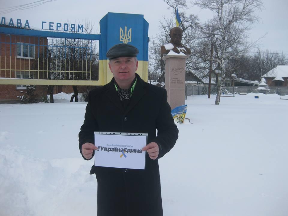 "Флешмоб ""United Ukraine"" охопив вже три континенти - фото 6"