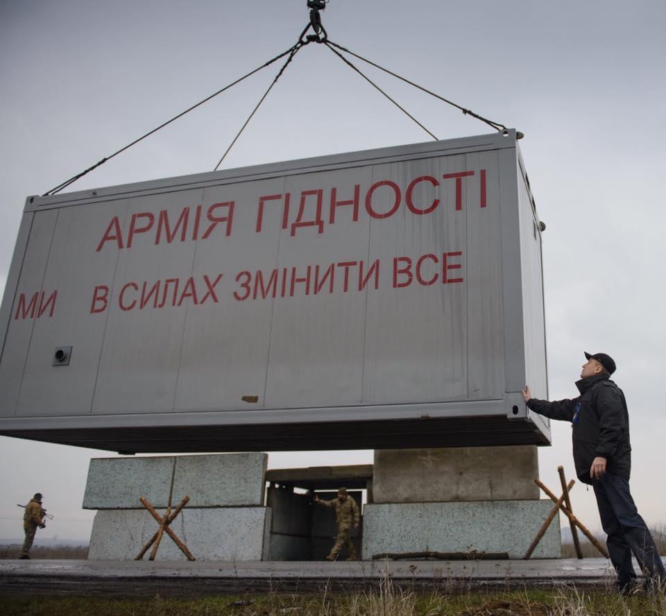 Громадські активісти передали 14 бригаді захисні модулі - фото 1