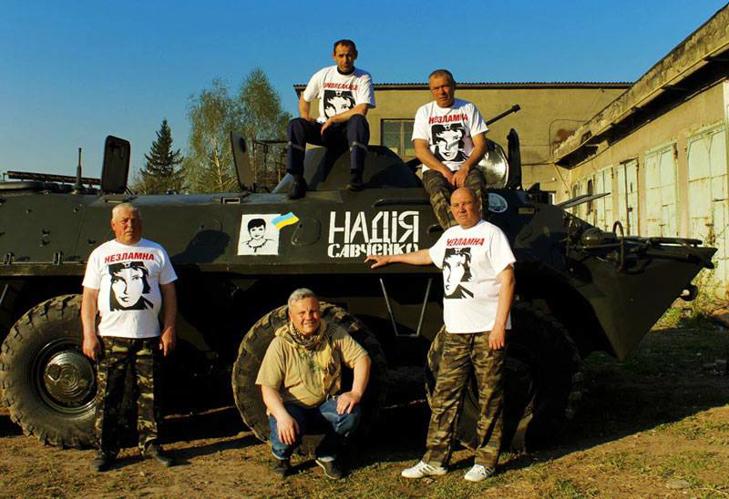 День Героя: Надії Савченко - 35 - фото 18