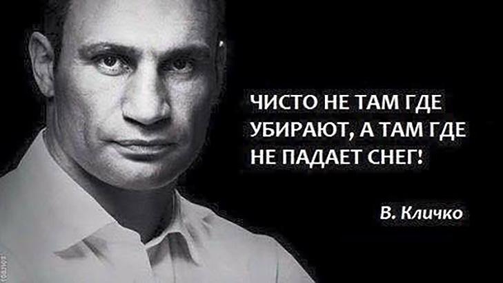 """Кличко просит киевлян не выезжать в город на собственном автотранспорте: """"Это, прежде всего, ваша безопасность"""" - Цензор.НЕТ 8203"""