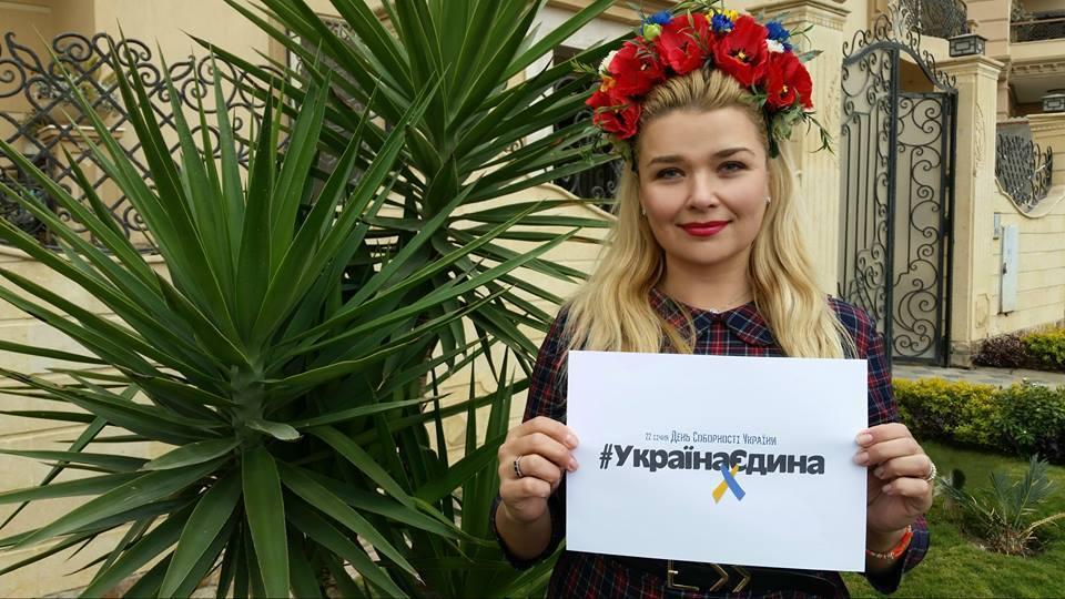 "Флешмоб ""United Ukraine"" охопив вже три континенти - фото 9"