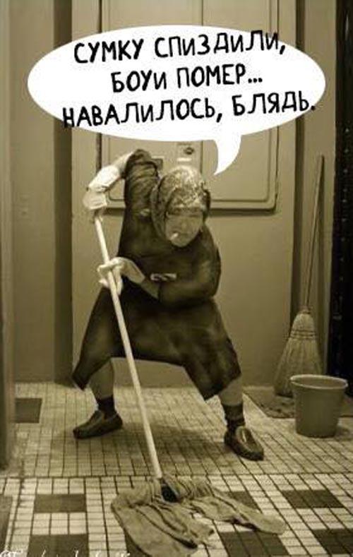 """Блондинка """"гасконців"""" в трусах - фото 7"""