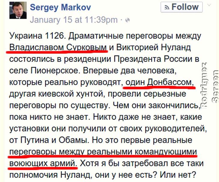 Нафта із Ірана полилась в гроб російського тирана - фото 4