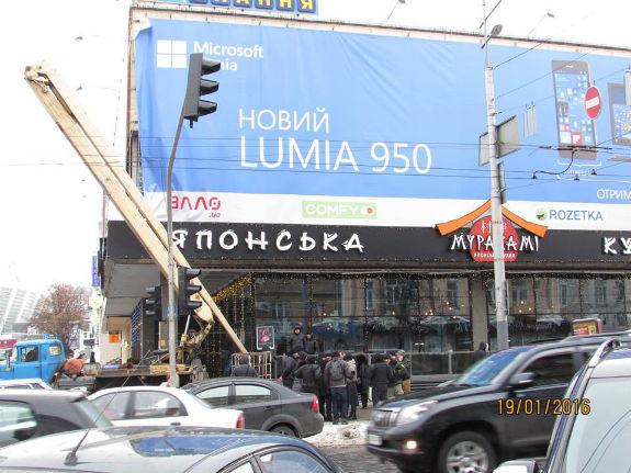 """Як з київського планетарію """"з боєм"""" демонтували незаконну рекламу - фото 1"""