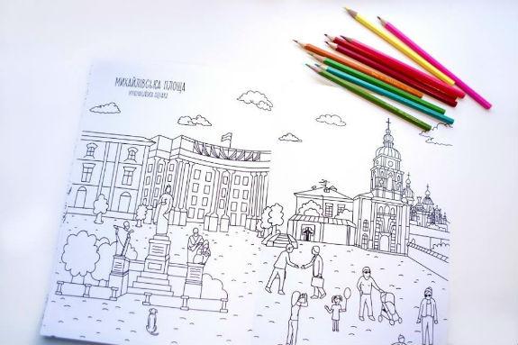 """Розмальовка """"Київ"""": всі охочі можуть змінити столицю на свій смак - фото 1"""