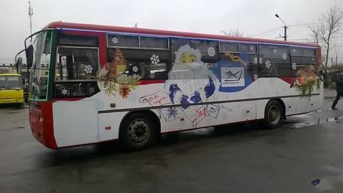 Українському Діду Морозу пишуть навіть з Японії - фото 4