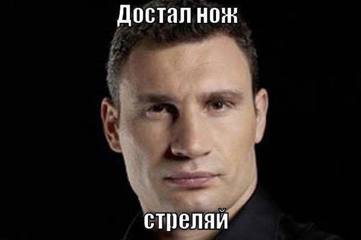 Як Порошенко співав пісню Вакарчука, а депутати-мільярдери отримували грошову допомогу - фото 1