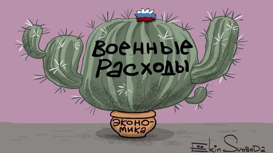 Яценюк замість Ді Капріо та непристойні анекдоти про Ляшка в коаліції - фото 6