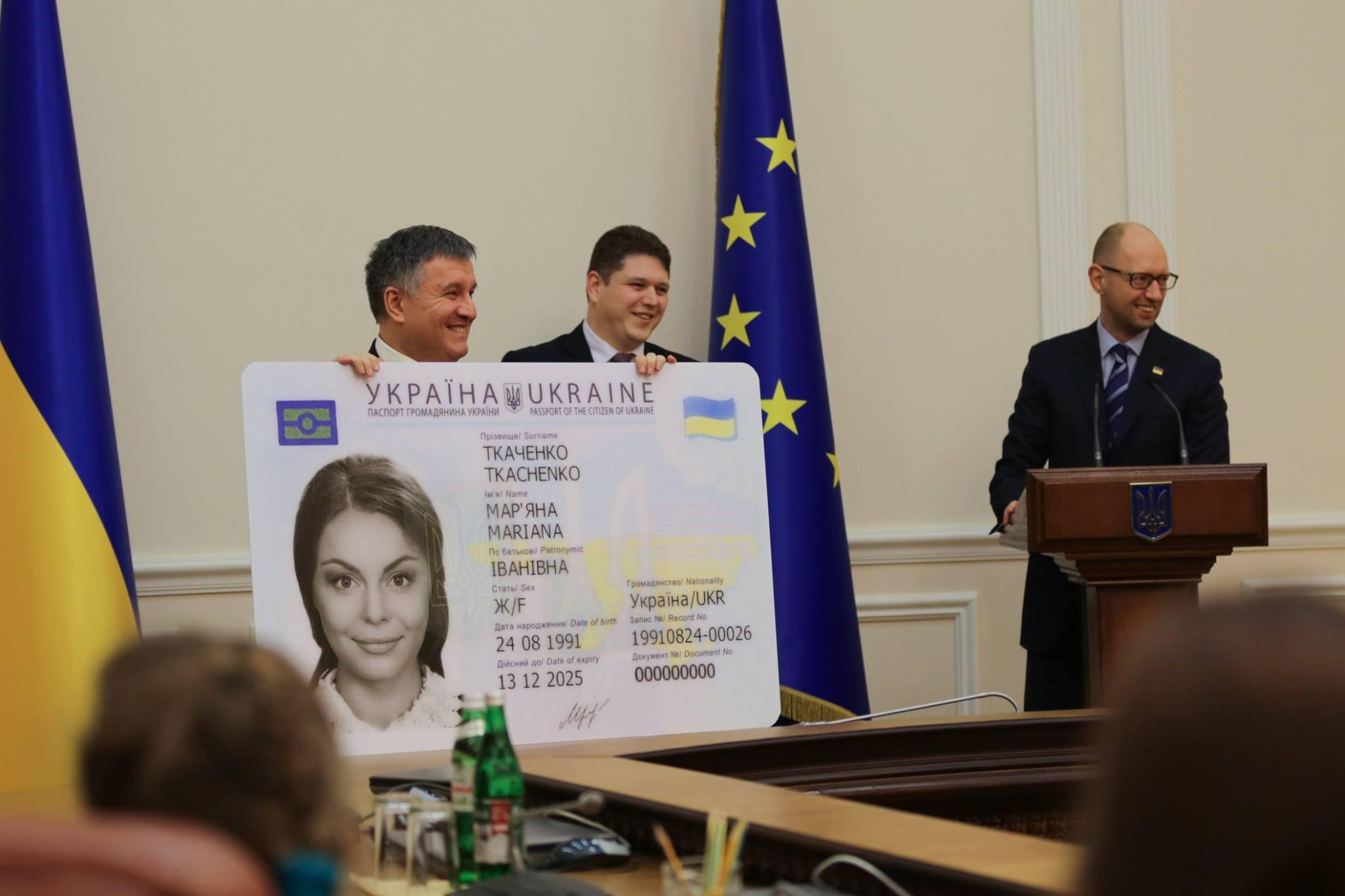 """Аваков пообіцяв кожному українцеві """"розумний"""" паспорт вже за чотири роки - фото 1"""