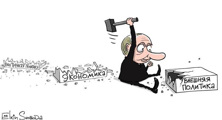 Як Порошенко співав пісню Вакарчука, а депутати-мільярдери отримували грошову допомогу - фото 3